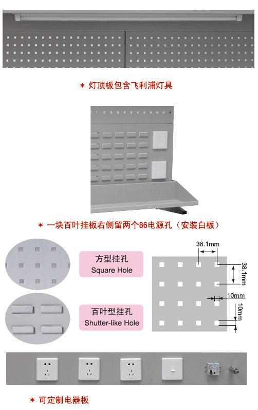 E-XBG1575单轨工作台(库存品)(图3)
