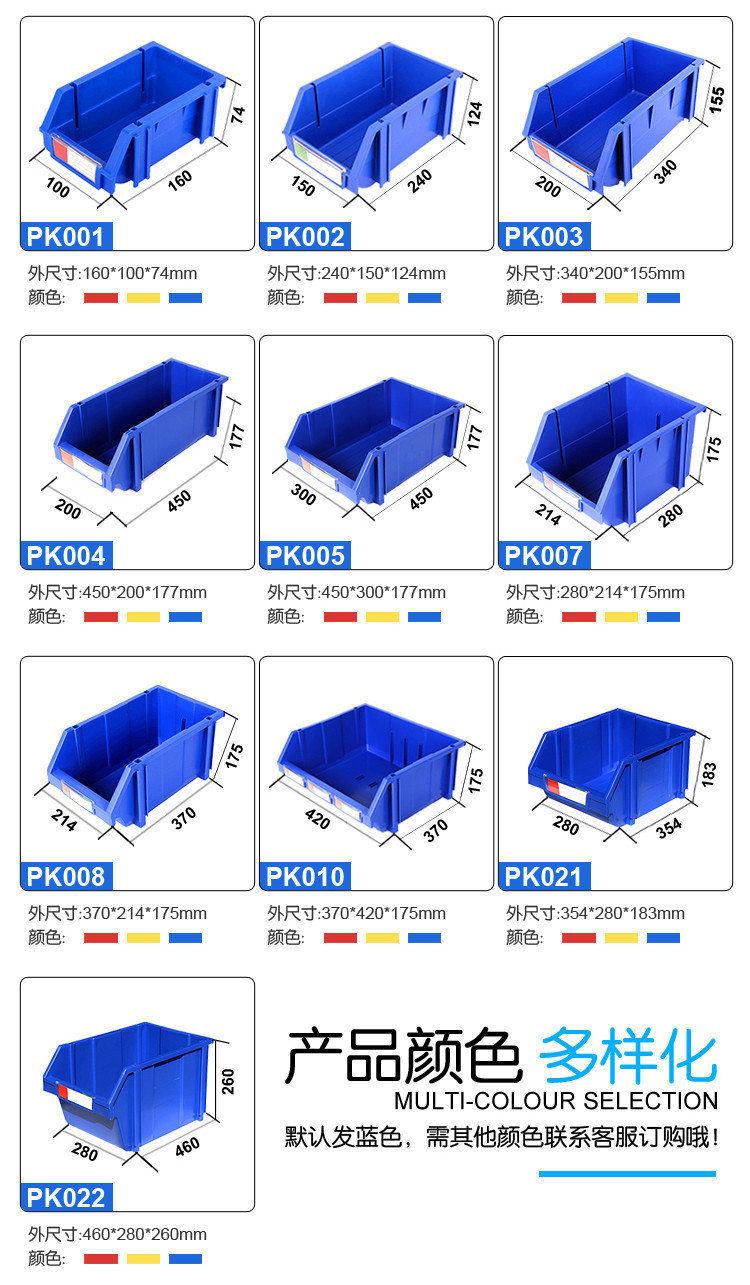 PK010组立背挂零件盒(图3)