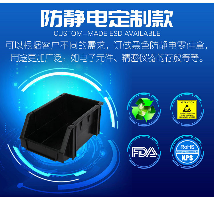 PK008组立背挂零件盒(图10)