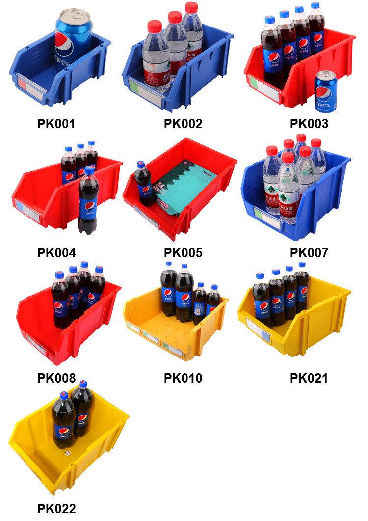 PK008组立背挂零件盒(图7)