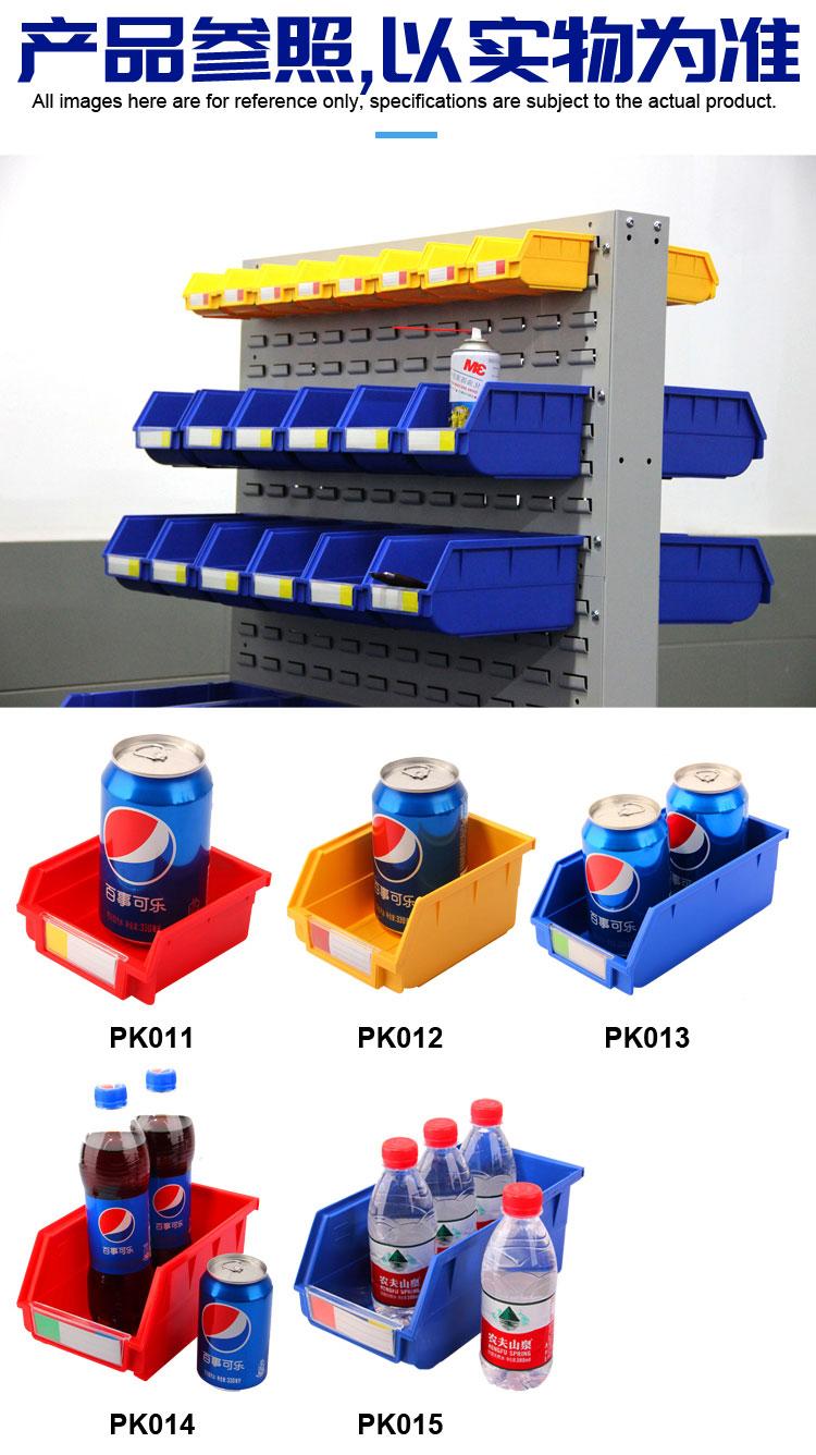 PK011背挂零件盒(图4)