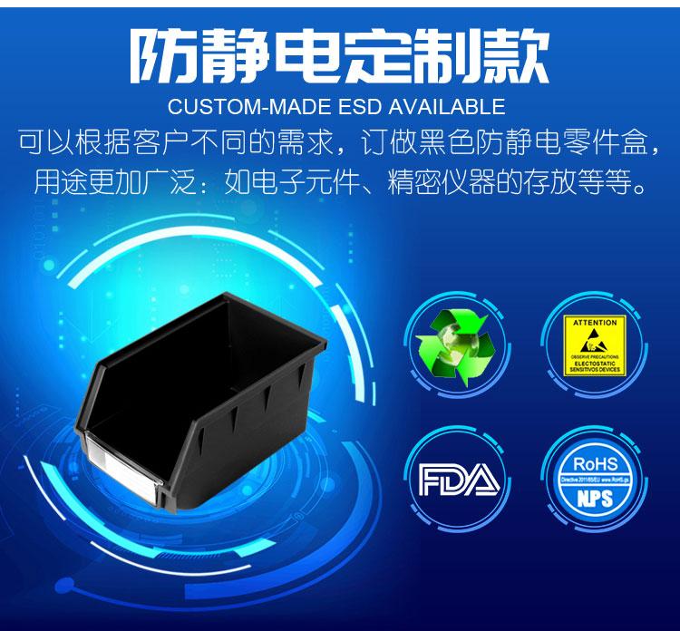 PK011背挂零件盒(图6)