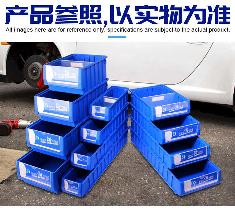 PK6209多功能物料盒(图7)
