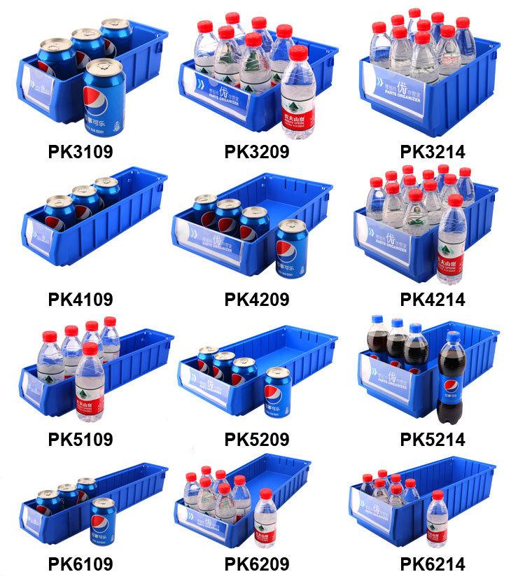 PK6209多功能物料盒(图8)