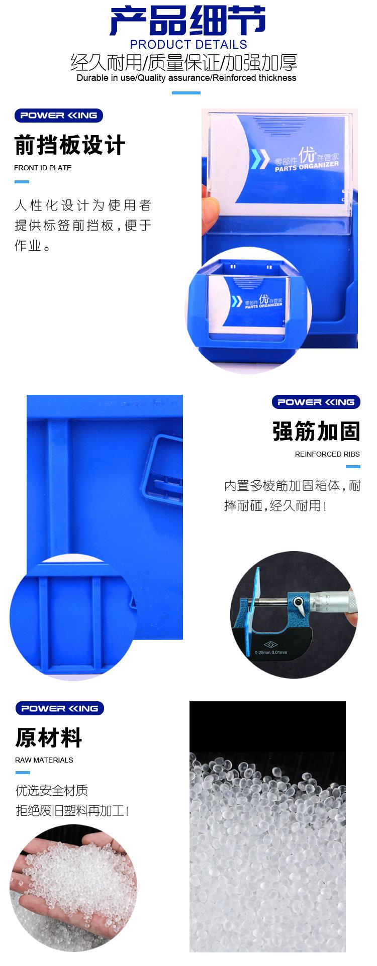 PK6209多功能物料盒(图6)