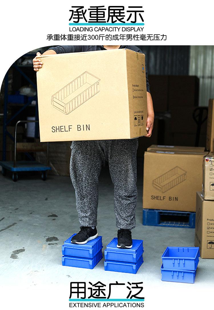 SF3120货架物料盒(图8)